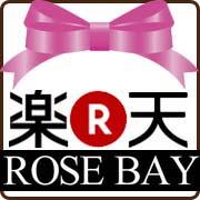 rosebayrakutentop
